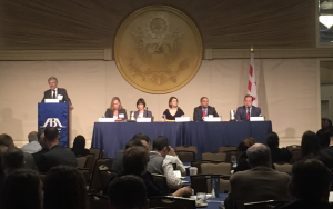 ABA Annual Review of the Field of National Security Law